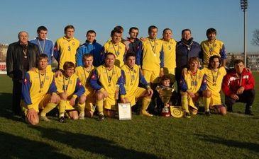 Фото Ассоциации аматорского футбола Украины.