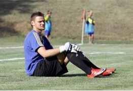 Денис Сидоренко, фото ФК Гелиос