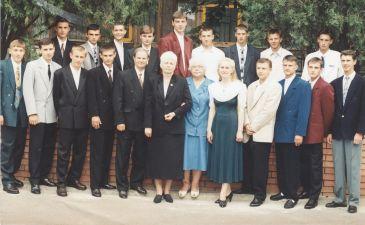 Первый тренер и его ученики