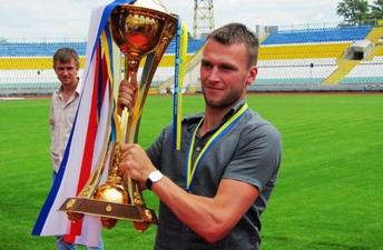 Илья Галюза, Фото ФК Заря