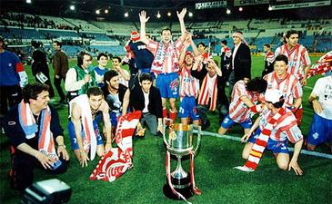 Антич, Пантич, Капитан Нарваес и Атлети–1996. Что с ними стало потом?