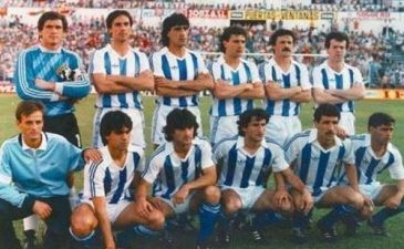 Сосьедад–1987: Арконада, Бакеро и Чики Бегиристайн. Что с ними стало потом?