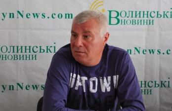 Анатолий Демьяненко, volynnews.com