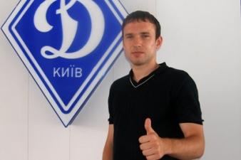 Андрей Богданов, фото fcdynamo.kiev.ua