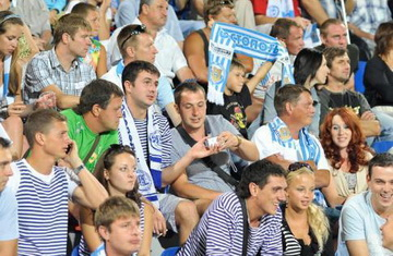 Болельщики Севастополя, fcsevastopol.com