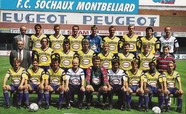 Второй справа в среднем ряду – Павел Яковенко. Это – Сошо 1993 года