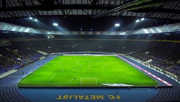 Стадион Металлист, metallist.kharkov.ua