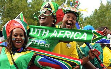 ЮАР принимает гостей