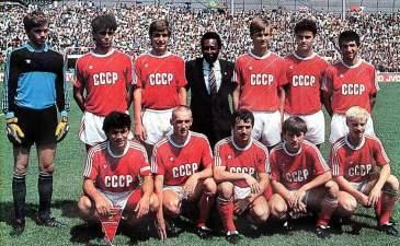 Золотая молодежь. Выпуск 1987