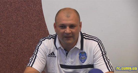 Андрей Кононенко, фото fc.sumy.ua