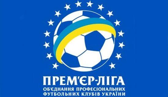 Фентези. Чемпионат Украины. Открыт прием заявок на 1-й тур
