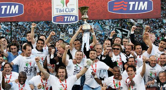Лацио - обладатель Кубка Италии прошлого сезона, AP