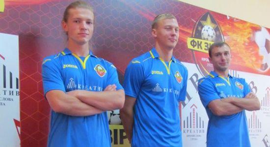 Зирка: синяя форма, оказывается, фартовая, фото fczirka.com.ua
