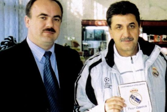 Президенты двух Реалов – одесского и мадридского, фото real-odessa.io.ua