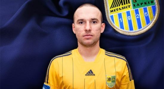 Андрей Богданов, metalist.ua