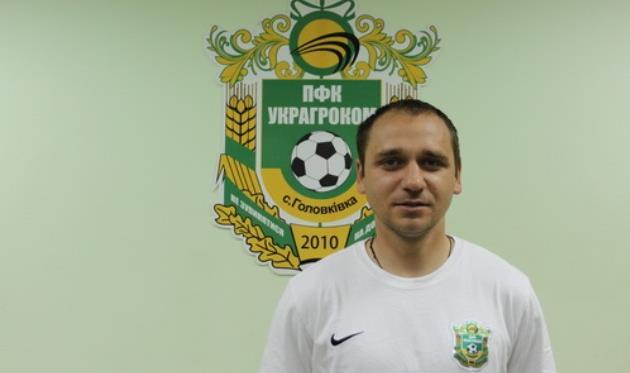 Дмитрий Витер, pfc.ukragrocom.com