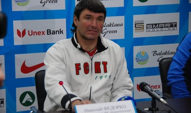 Николай Федорко, sevastopol.su