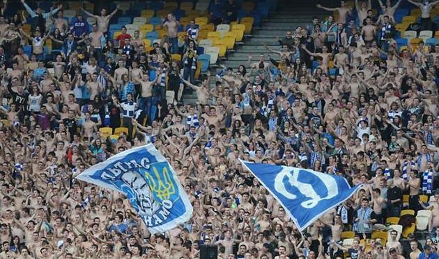 Фанаты Динамо добились своего, фото Ильи Хохлова, Football.ua
