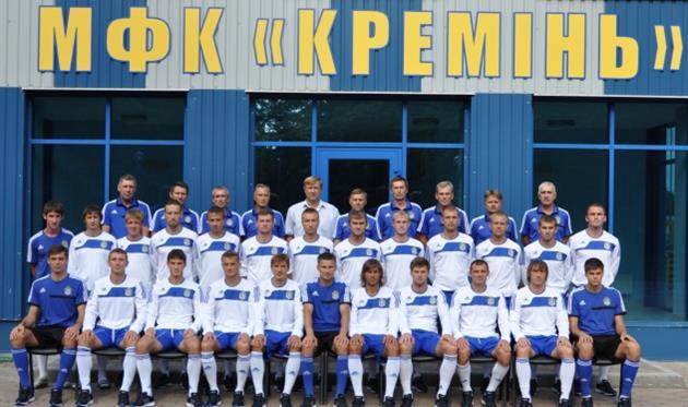 фото fckremen.com