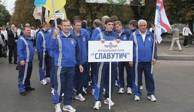 фото fcslavutich.ck.ua