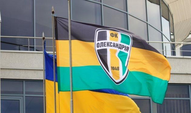 Фаворитом в новый сезон вступает объединенный ФК Александрия, фото fco.com.ua