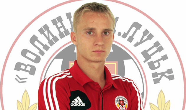Александр Сваток, fcvolyn.net