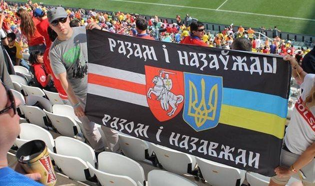 В Беларуси болельщиков приговорили к арестам и штрафам