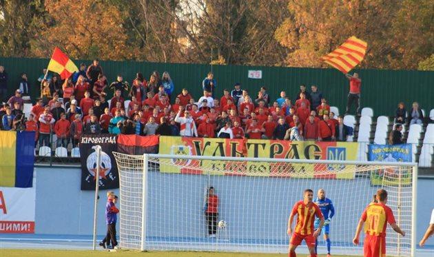 Кировоградцы заждались побед. Фото fczirka.com.ua