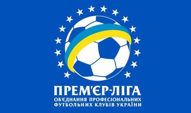 УПЛ клубам: голосуйте по трем пунктам