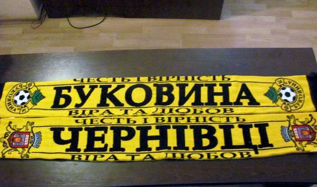 bukfan.cv.ua