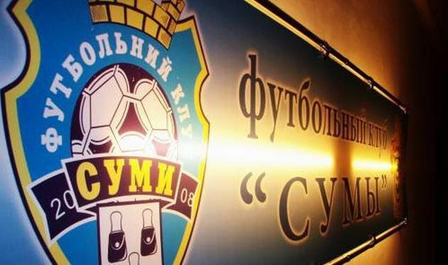 Фото like.sumy.ua