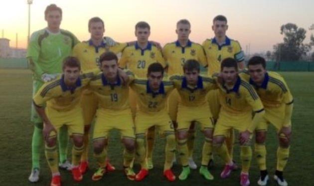 фото www.ffu.org.ua