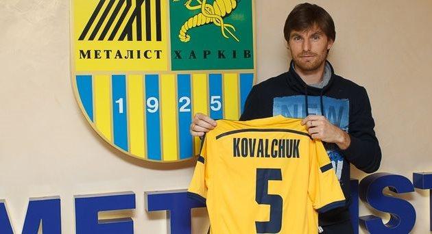 Кирилл Ковальчук, metalist.ua