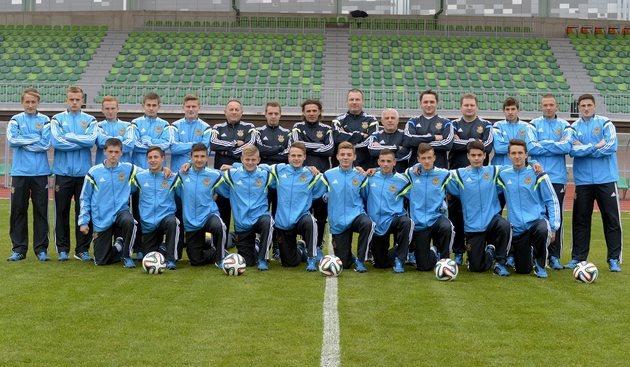 Украина U-17, ffu.org.ua