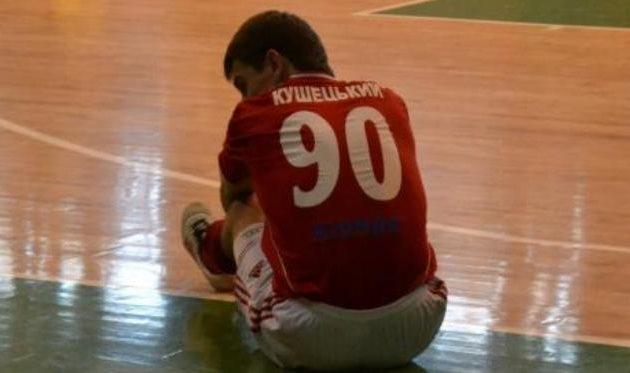 Игорь Кушецкий, фото sport.if.ua