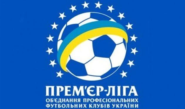 УПЛ обратилась к МВД по поводу матча Черноморец — Днепр