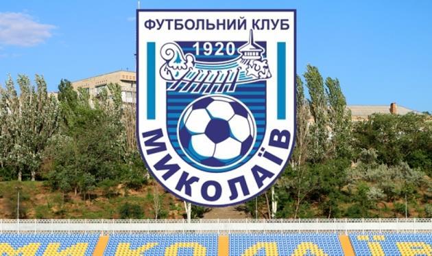 niksport.com.ua