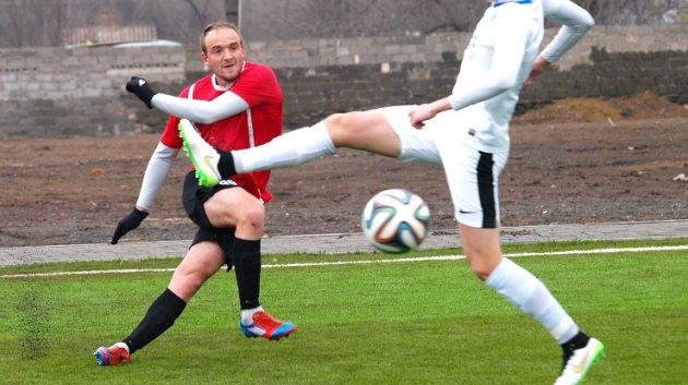 Андрей Брынько, fcgornyak.dp.ua
