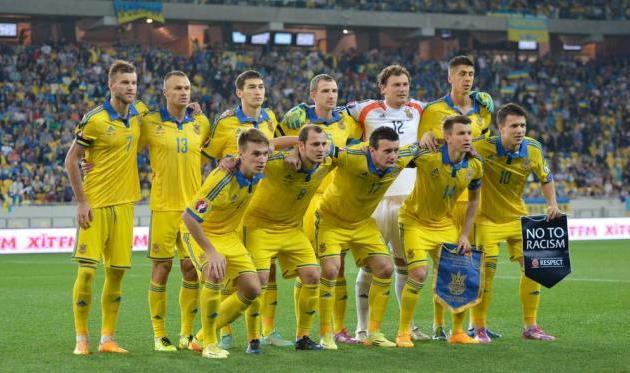 Рейтинг ФИФА: Украина потеряла четыре позиции