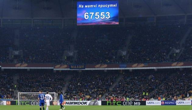 Момент обновления рекорда посещаемости в ЛЕ, фото АЛЕКСАНДРа ОСИПОВа, Football.ua