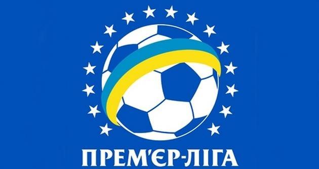 Премьер-лига: в понедельник клубы обсудят формат нового сезона