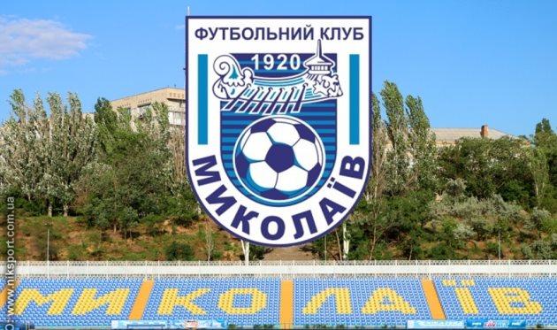 фото niksport.com.ua