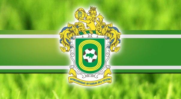 Прямая трансляция матча Динамо-2 — Александрия