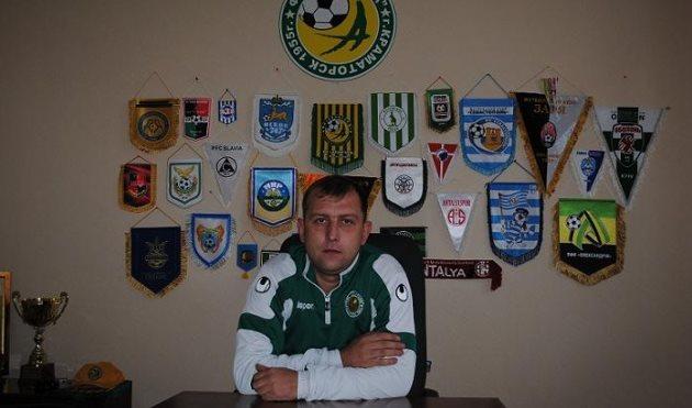 fc-avangard.com.ua