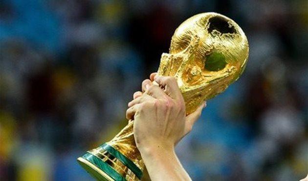 ФИФА приостановила прием заявок на проведение ЧМ-2026