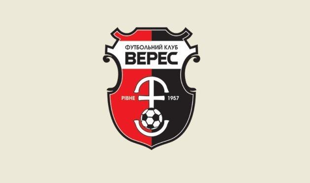 Верес допущен к участию во второй лиге