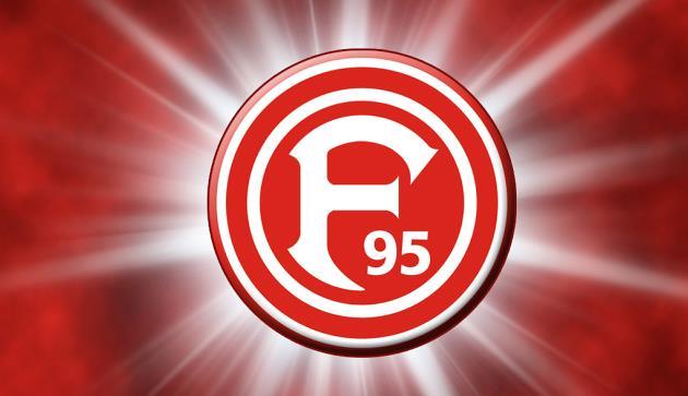 Динамо в Австрии сыграет с Фортуной из Дюссельдорфа