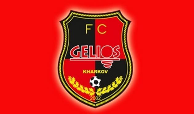 Первая лига. Гелиос начал предсезонный сбор