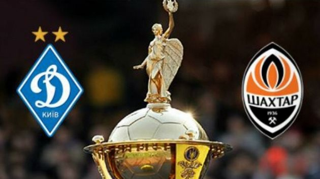 Суперкубок Украины, footballua.tv
