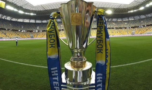 Трофей Суперкубка Украины, фото ИЛьи ХОХЛОВа, football.ua